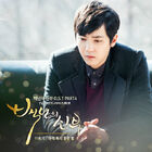 Bride of the Century OST Part4