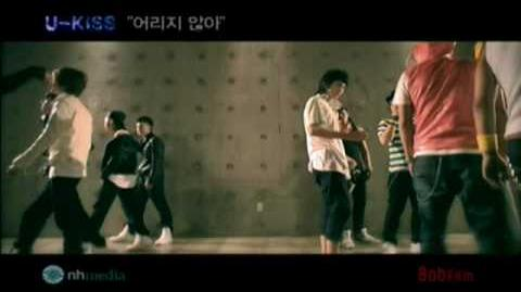 U-Kiss - Not Young-0