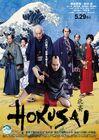 Hokusai -2