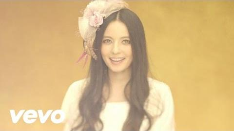 Becky - MY FRIEND ~Arigatou~ (MY FRIEND ~ありがとう~)
