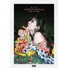 Hyuna (Flower Shower)
