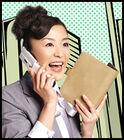 Keishicho Sosa Ikka 9 Gakari-Temporada 2-200711
