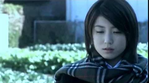 Sayaka Yamamoto - 「Sekishun」