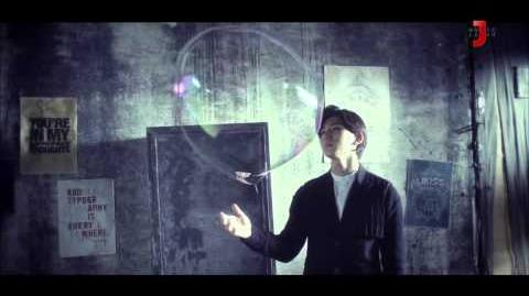 U-KISS - Fall In Love (Full PV) -1080p-