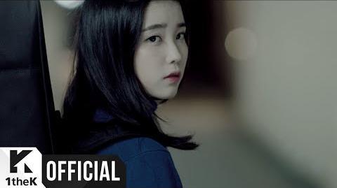 Yoon Hyun Sang & IU - When Would It Be