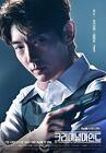 Criminal Minds-tvN-2017-5