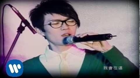 Khalil Fong - 三人遊 (Official MV)
