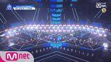 PRODUCE X 101 최초공개 프로듀스 X 101 ' 지마(X1 MA)' Performance I 연습복 ver. 190517 EP