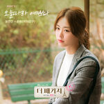 The Package OST Part5.jpg
