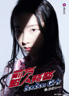 Zhang Yi Fan03