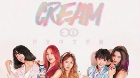 EXID - Cream