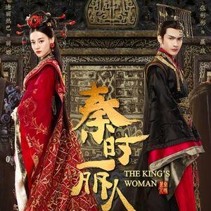 King's Woman 12.jpg