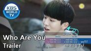Who Are You 후아유 Trailer