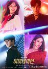 Imitation-KBS2-2021-6