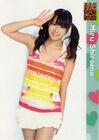 Shiroma Miru48
