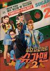 Two Yoo Project – Sugar Man 2