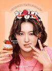 Just One Bite-NaverTV-2018-04