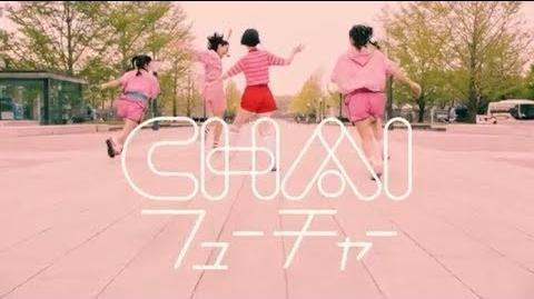 CHAI - Future (フューチャー)