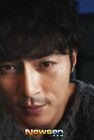 Jo Dong Hyuk29