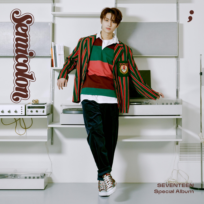 Jun (1996)