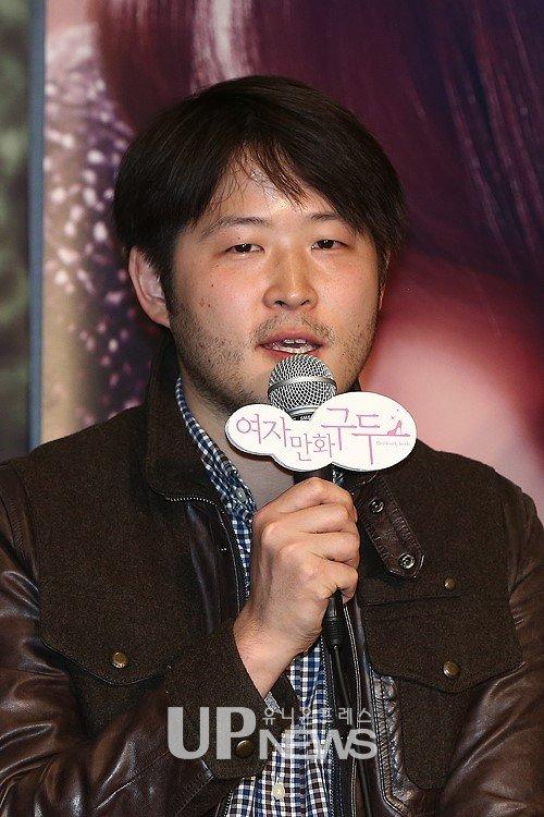 Min Yeon Hong