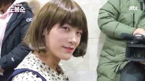 Park Hyung Sik Dresses Up As A Woman? Behind The Scenes of STRONG WOMAN DO BONG SOON!