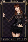 Jessica11
