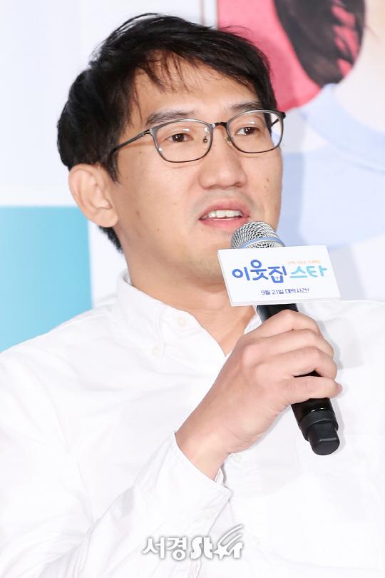 Kim Sung Wook (Director)