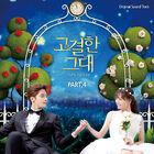 Noble, My Love OSTPart4