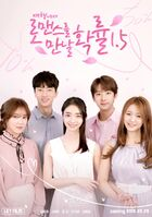 Travel Through Romance 1.5-Naver TV-2019-01