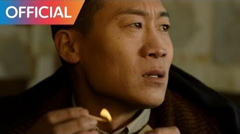 2017 월간 윤종신 12월호 윤종신, 정인 (Jong Shin Yoon, Jung In) - 추위 (The Coldness) MV