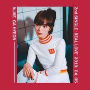 Ga Hyeon (1997) 02
