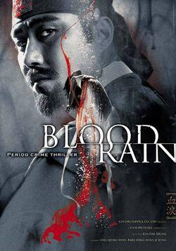Blood Rain.jpg