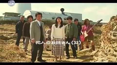 GO!GO!7188 Kataomoi Fighter