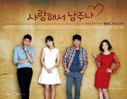 Will You Love And Give It AwayMBC2013-4.jpg