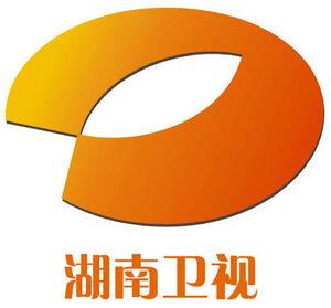 Hunan TV