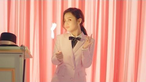 Lee Hi - My Star