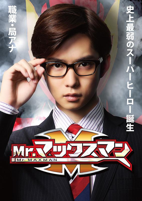 Mr.Max Man