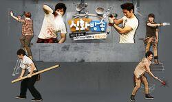 Shinhwabroadcast.jpg