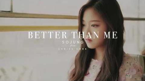 So Jung - Better Than Me