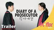 Diary of a Prosecutor Trailer Watch Free on iflix