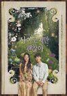 It's Okay to Not Be Okay-tvN-2020-06