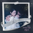 It's Okay to Not Be Okay OST Part 2