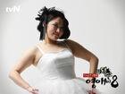 Rude Miss Young-AeTemporada8 4