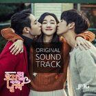 Sweet Stranger and Me OST