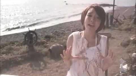 Younha - Girl