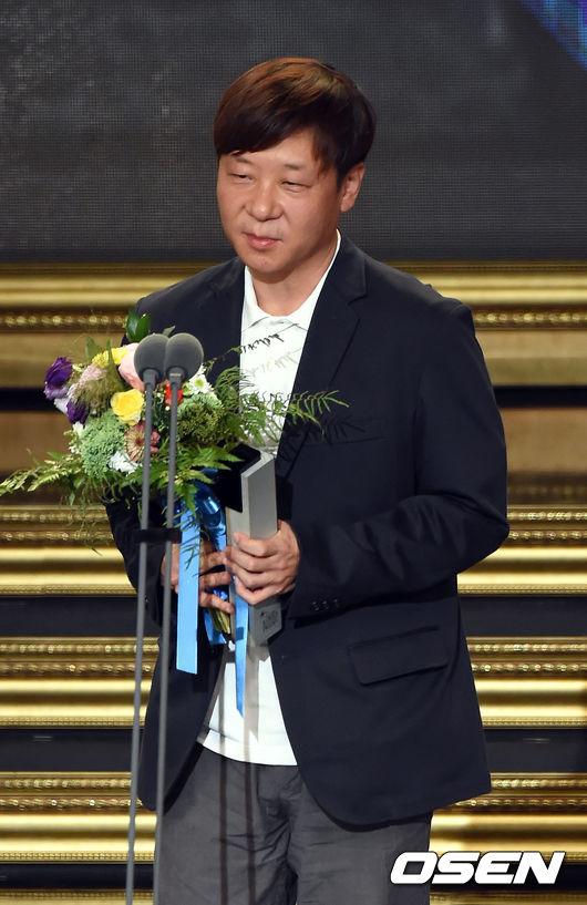 Jun Chang Geun