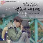 Sweet Stranger and Me OST Part7