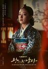 The Crowned Clown-TVN-2019-05