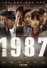 1987 (2017)-9